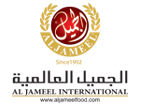 AL JAMEEL INTERNATIONAL
