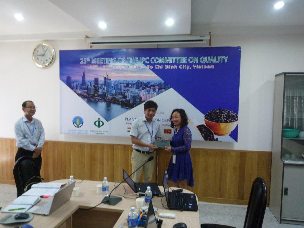 the-25th-meeting-of-the-ipc-committee-on-quality