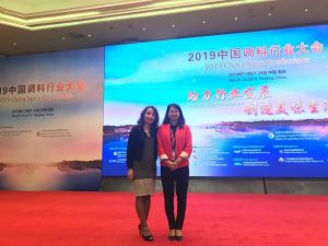 2019 China Spice Conference